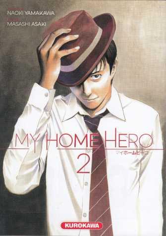 MY HOME HERO3.jpg