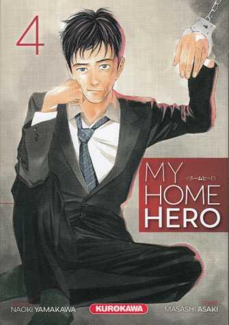 MY HOME HERO6.jpg